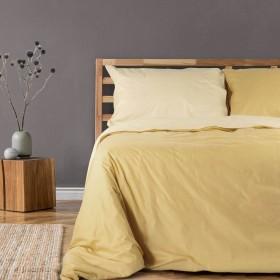 Bombažna obojestranska posteljnina Svilanit Sauternne - rumena